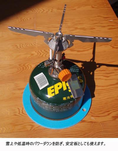 EPI/カートリッジトレー