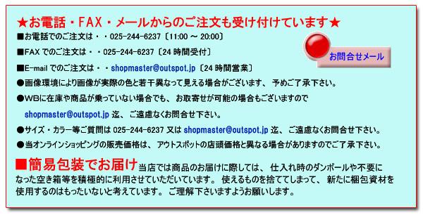お買い物ガイド2